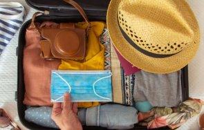 дами неща сложите куфара тръгнете почивка