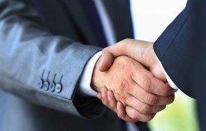 министерството икономиката организира консултации бизнеса националната контактна точка