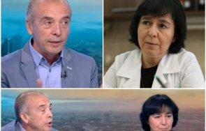 мангъров пак шокира цяла българия нападна грозно уважаван професор заговори протести задължителното ваксиниране