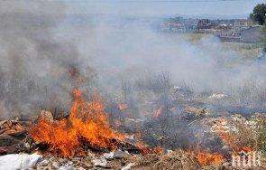 опасен въздух пожара депото отпадъци дупница