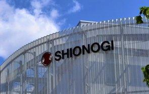 японска компания започва изпитвания хора хапчета коронавриус