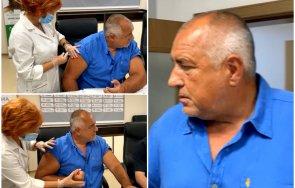 първо пик лидерът герб бойко борисов ваксинира боли направете спасим четвърта вълна видео обновена снимки
