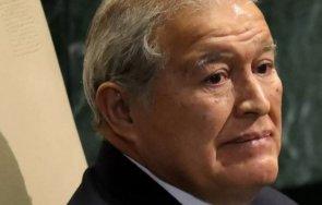 бивш президент салвадор обявен международно издирване