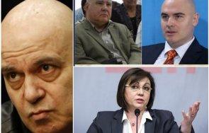разкрития червеният зет кандидат премиер слави трифонов работил юрист бсп парламента бона