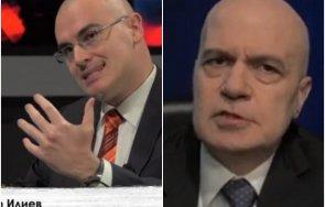 скандалът разгаря кандидат премиерът слави трифонов борда фирма купена майката пеевски участвал управителния съвет тв7 факсимиле