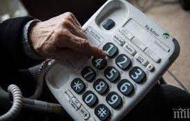задържаха четирима телефонни измамници шуменско