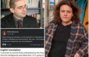 юрист сигнал конгреса сащ полина паунова свободна европа ехидна агресия жертвите народен съд финансирана америка медия проявява симпатия изнасилваха е