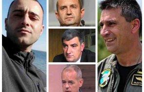 скандални разкрития румен радев награждава пост шеф военна полиция ивайло сотиров потулил истината самоубийството тодор манчев смъртта пилота валентин