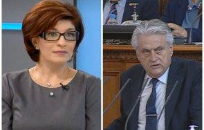 десислава атанасова бойко рашков последна инстанция следващата седмица викаме заедно шефа бюрото контрол срс парламента