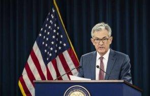 федералният резерв сащ бори инфлацията повишаване лихвения процент
