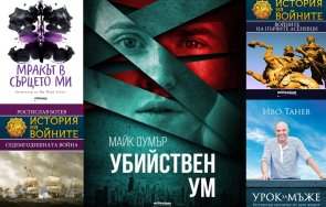 топ продаваните книги издателство милениум юли