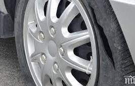 спипаха рецивист докато реже гумите лека кола