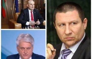 борислав сарафов нсс компетентността образува наказателно производство когото било