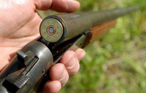 мъж простреля бузата ловна пушка