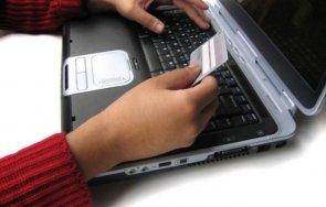 нов бум измами точат банкови сметки онлайн подлъгали оперната прима дарина такова