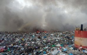 пламна сметището асеновград