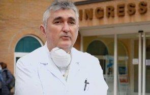 италия скърби самоуби лекарят въвел използването кръвна плазма борбата covid