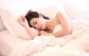 учени доказаха правилната страна сън леглото