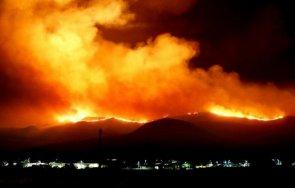 разследват умишлен пожарът горите атина