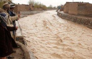 наводнения източен афганистан взеха повече жертви