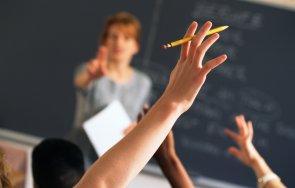 три дни допълнителен отпуск ваксинираните учители софия