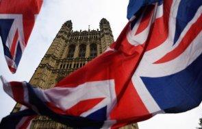 англия отменя карантината туристи сащ