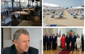 нов залп кабинета радев туристическият бранш скочи служебни министри причините