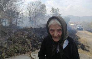 90-годишна баба оцеля по чудо в пламъците в Старосел, в селото е истинско бедствие – няма и ток (СНИМКИ)