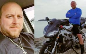 мистерия откриха трупа изчезналия моторист димитър никой знае случило