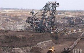 вписаха търговския регистър шефове държавното мини марица изток