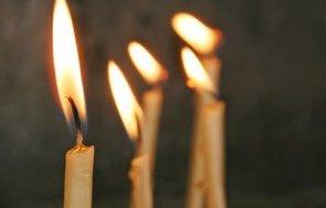 тъжна вест почина обичан преподавател университета пловдив