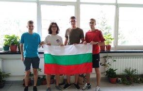 гордост медала българия олимпиадата химия япония