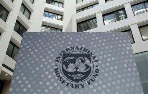 мвф дава 650 млрд долара възстановяване световната икономика
