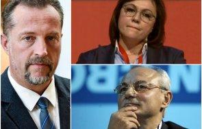 евродепутатът бсп иво христов правителството слави дпс предлага бсп подкрепи кабинет сараите покана екзекуция