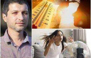 климатолог истинската разхлада усетим петък събота