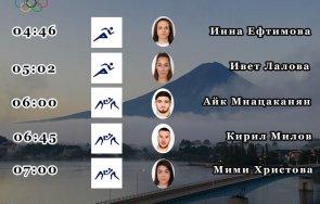стискаме палци ивет лалова четирима българи ден игрите токио