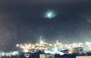 Метеорит Измир