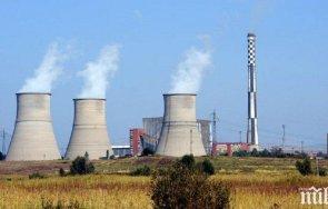 тец марица изток включва мощности работа свободния пазар разговори министерството енергетиката