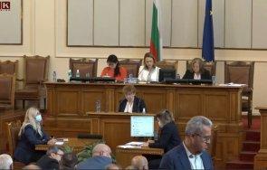 извънредно пик заседанието парламента провал ива митева направи поименна проверка заради липса кворум живо