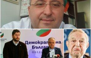 депутат итн нападна първи път казва соросоидните платени политици майкопродавници