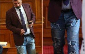екшън итн филип станев шокира парламента скъсани дънки ива митева скара живо снимка