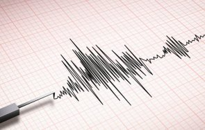 земетресение рихтер люшна окръг централна турция