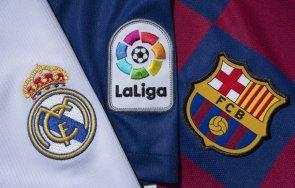ГРАНДОВЕТЕ СА С ОТВЪРЗАНИ РЪЦЕ: Инвестионен фонд налива 2,7 млрд. евро в испанската Ла Лига