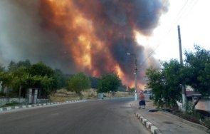 Ад под небето: Огнено бедствие вилнее край Старосел (СНИМКИ)