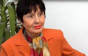 тъжна вест почина голямата поетеса лиляна стефанова