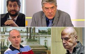 политолози един глас поредния скандал слави христо иванов вървим предсрочни избори