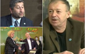назрява нов скандал новият кандидат правосъден министър слави нож манолова хаджигенов христо иванов