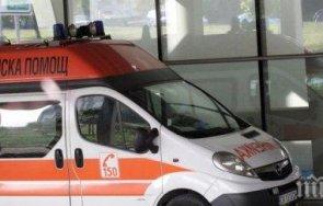 мъж криминални прояви нападна шофьор линейка