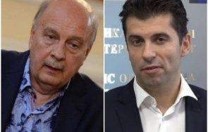 горещо пик георги марков скандала кирил петков назначен министър двойно гражданство вина радев