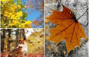 шарен септември температурите колебаят 35° есента идва валежи възможни слани карта
